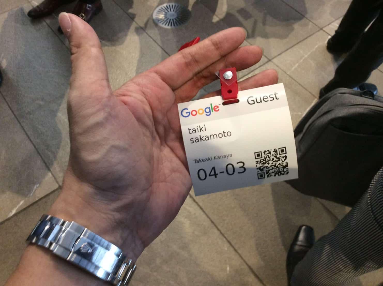 Googleのイベントにスピーカーとして登壇