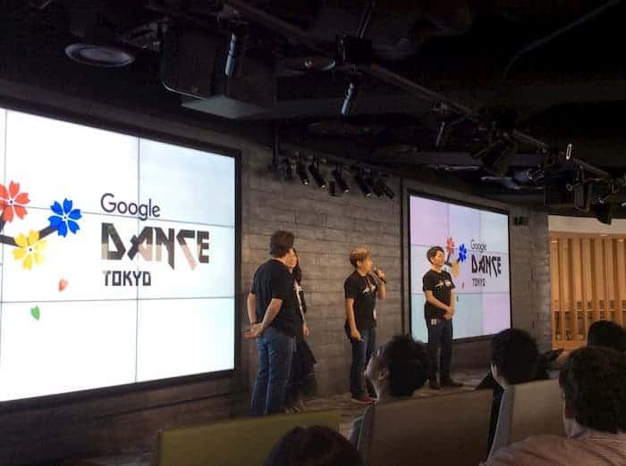 Google Dance TOKYO 2019