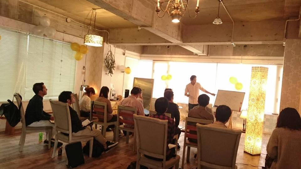 沖縄のSEO対策セミナー